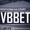 VBBET Прогнозы на спорт
