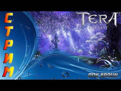 TERA Online - Обновление. Смотрим лётные задания Хранителей