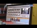 Вести.Дежурная часть.репортаж о колонии ИК-12.avi