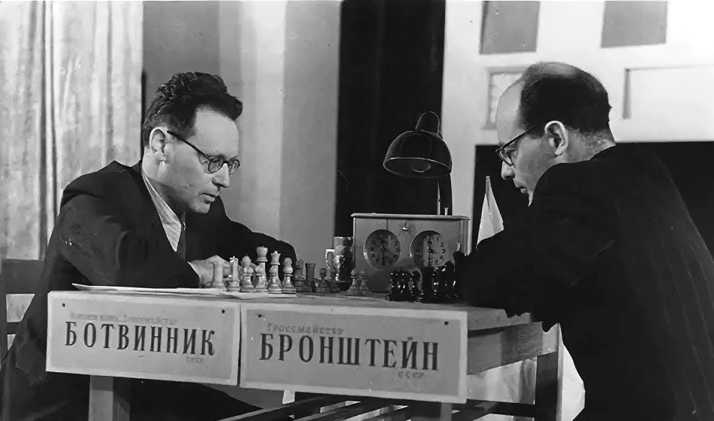 Давид БРОНШТЕЙН, изображение №2