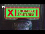 ГУСЕЙН ГАСАНОВ - 12 Злобных Блогеров