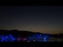 Поющие фонтаны. Озеро Абрау.