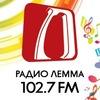 Радио ЛЕММА Владивосток