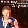 ☆Леонид Агутин и Анжелика Варум|official group☆