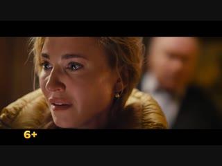 Ёлки 7: Последние - трейлер 2018