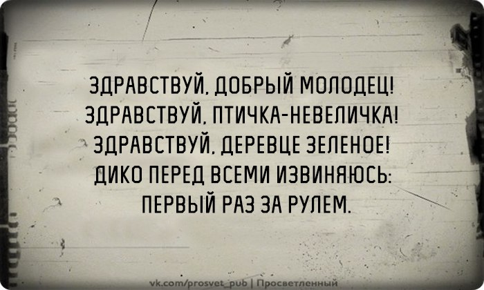 https://pp.vk.me/c543106/v543106420/1856b/2DohsQckLCg.jpg
