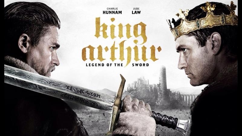 Меч Короля Артура Качество Blu-Ray
