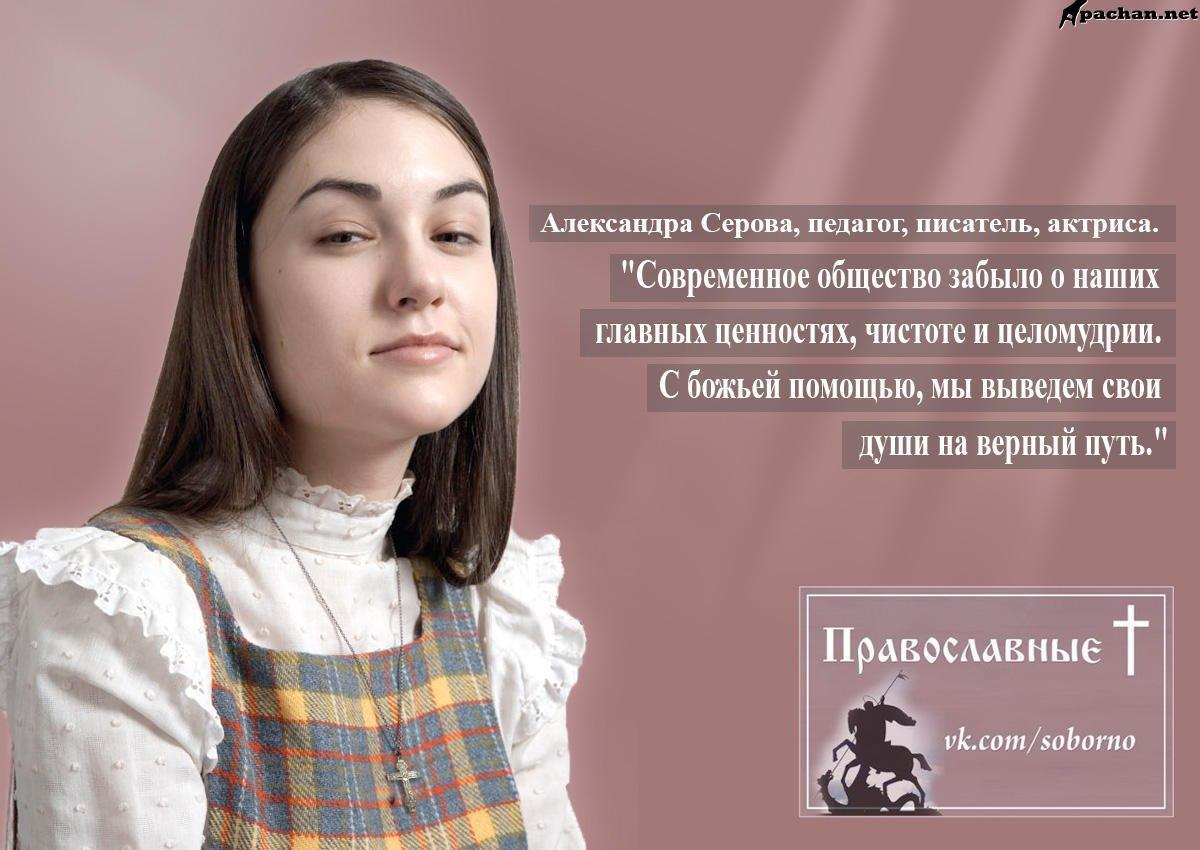 Саша грей фото википедия 8 фотография