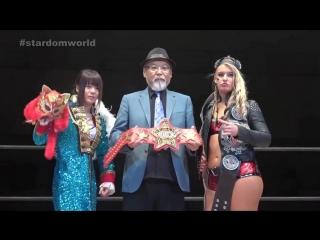 Toni Storm (c) vs. Mayu Iwatani - Stardom Dream Slam In Nagoya