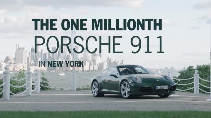 The One Millionth Porsche 911 in New York