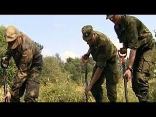 Российско-немецкий поисковый отряд занимается поиском солдат, погибших во время Второй мировой - Первый канал