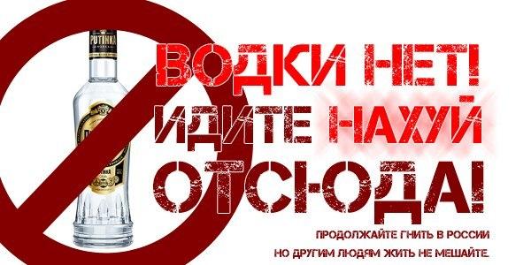 """В Донецкой области """"Фантом"""" задержал партию сантехники и отопительного оборудования - Цензор.НЕТ 6161"""