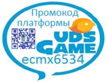 UDS Game о Клинике эстетической медицины Prime Beauty Clinic