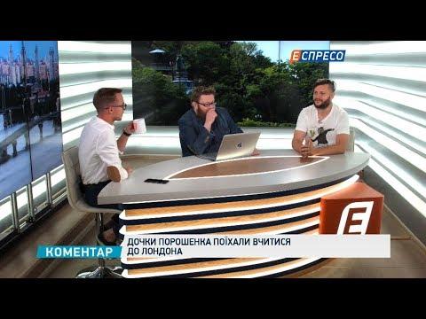 Кримчани незадоволені політикою окупаційного уряду Криму