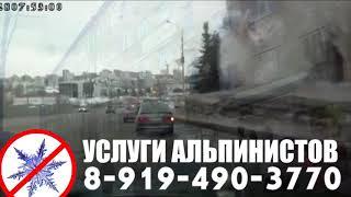 Уборка Снега, Льда и Сосулек с Кровли Зданий (Альпинисты ). 89194903770