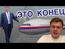 🔴 Стало известно имя генерала, которому Порошенко приказал сбить Боинг