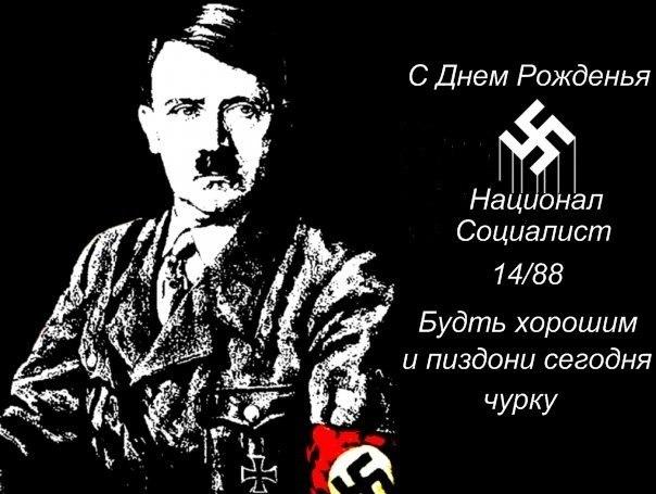 смотреть нацисты: