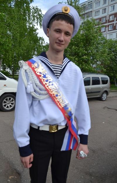 Тимур Шафигуллин, 5 июня 1995, Набережные Челны, id130633848