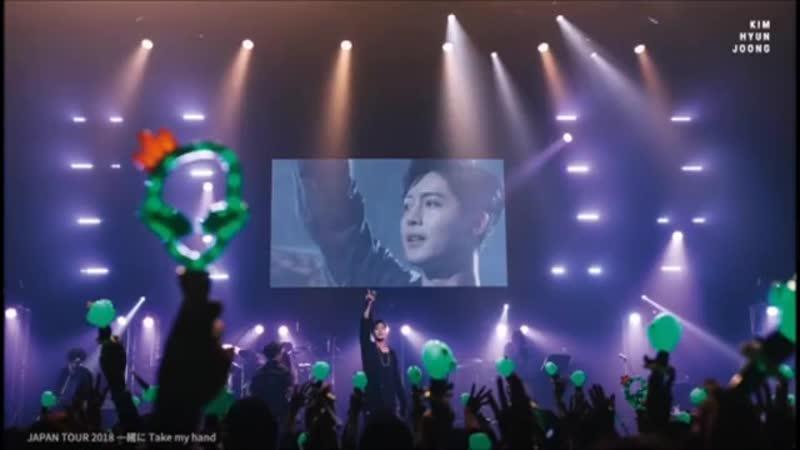 [Blu-ray・DVD] JAPAN TOUR 2018『Take my hand』-- NEW WAY