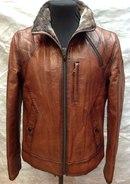 Мужские Кожаные Куртки На Меху