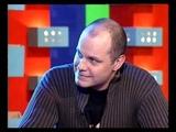 О.С.П.-студия (2002) Алексей Кортнев