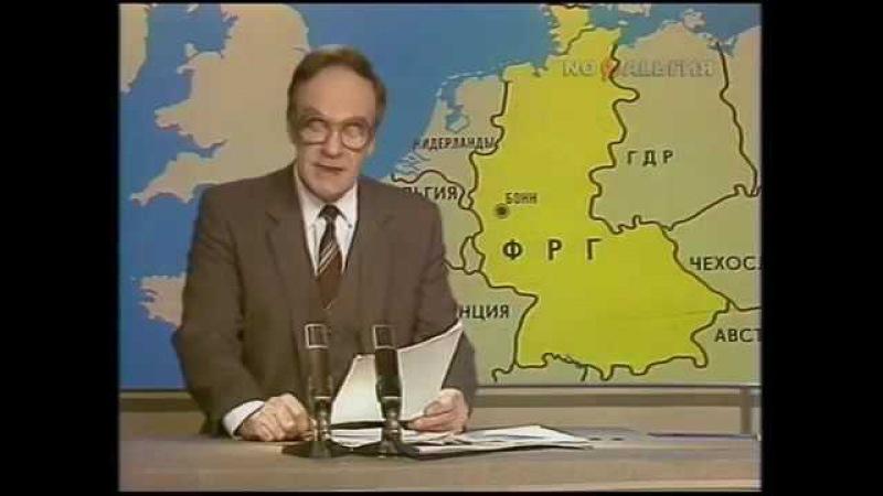 Программа «Время» от 3 февраля 1989 года