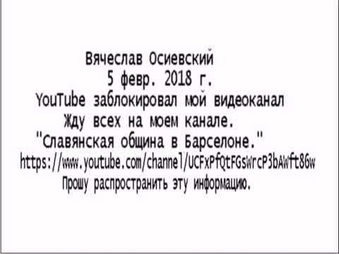 ХИТвойнаЕВРЕИ10ф8 Анатолий Шляхов