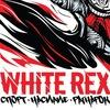 WHITE REX