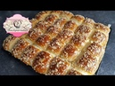 Hefegebäck mit Marmeladenfüllung / PS Backparadies