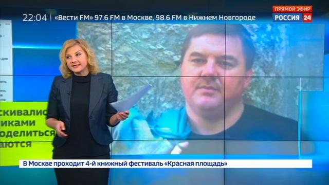 Новости на Россия 24 Бабченко гейт логики не прослеживается до сих пор