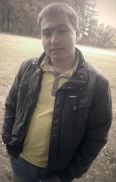 Сергей Шевчук, 21 августа 1994, Житомир, id117423833