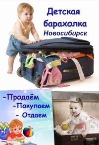 obyavleniya-o-prodazhe-detskogo-porno