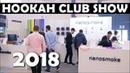 2018 / SPb / Hookah Club Show / Nanosmoke hookah