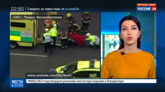 Новости на Россия 24 • В Европе становится все меньше европейцев: что происходит
