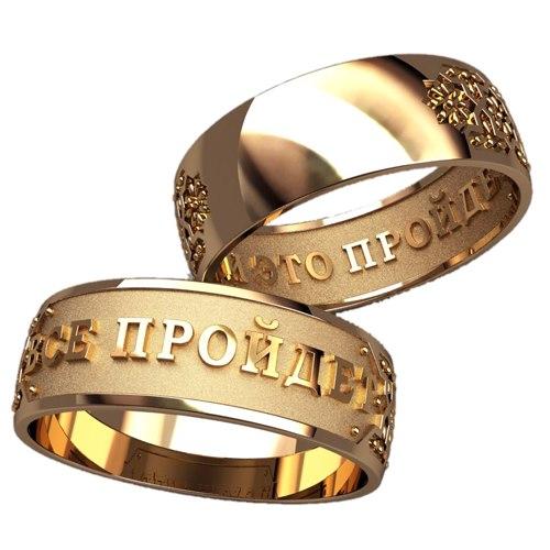 золотые кольца с камнями фото мужские