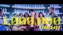 เอากันมั้ย (Aow Aow Aow) - feat. VKL [Official Music Video]
