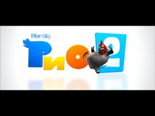 Рио 2 (2014) Дублированный трейлер №2