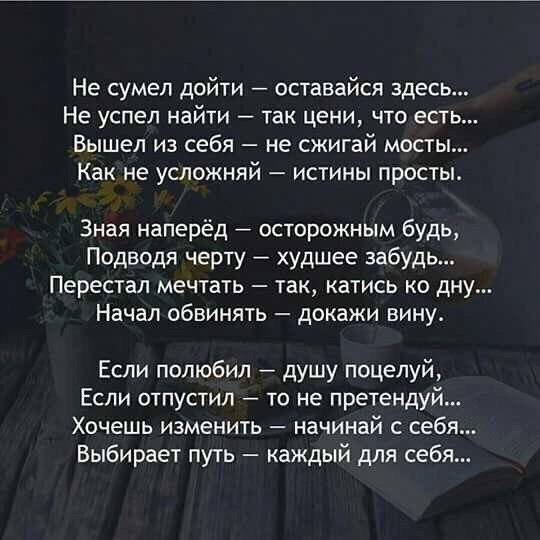 https://pp.userapi.com/c7002/v7002085/3e988/66R9vHMQEpo.jpg