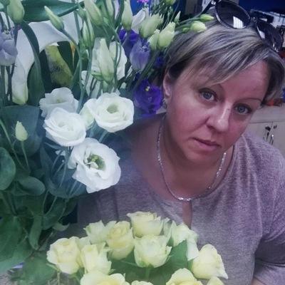 Ольга Ольгина