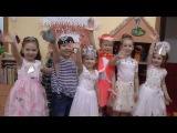 Новый год в детском саду, клип.