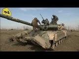 Подготовка танков в Харькове к боевым действиям