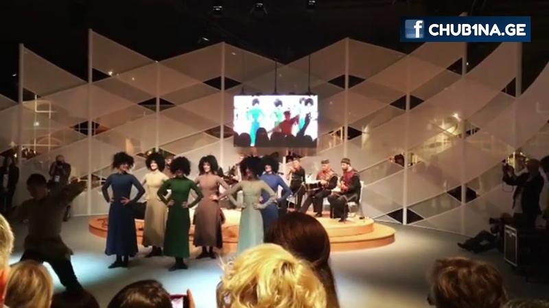 Сухишвили в Франкфурте. Танец Джута. Почетный гость Франкфуртской книжной ярмарки (12.10.2018).
