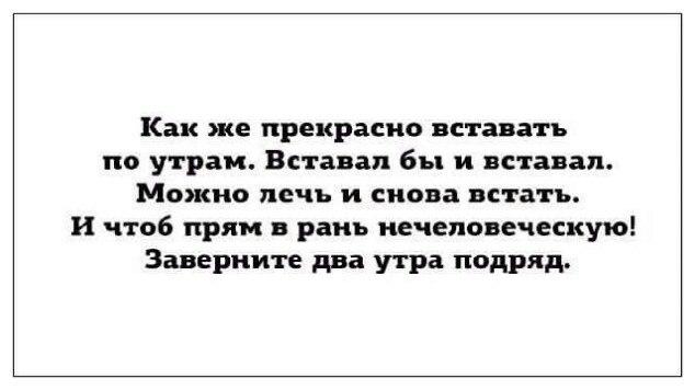 Власти пытаются максимально удешевить путешествия украинцев за границу, - Порошенко - Цензор.НЕТ 7223