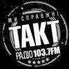 """Група слухачів радіо """"ТАКТ"""""""