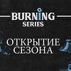 30 Марта - Burning Series @ RNDM