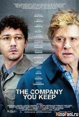 Грязные игры / The Company You Keep / 2012