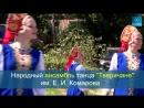 Творческие коллективы ДК Пролетарка дали благотворительный концерт в Старице