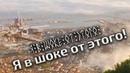 Загадочный летающий город, таинственный хрономираж над Кейптауном!