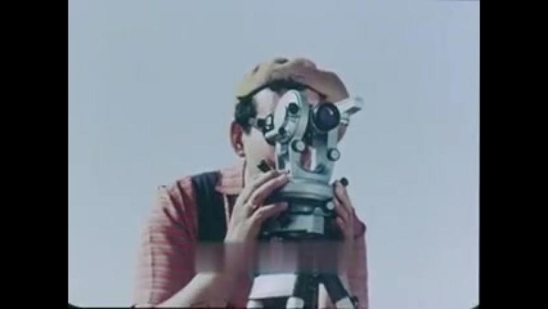 Рекламный ролик Советские геодезические инструменты. Машприборинторг 1967 год.