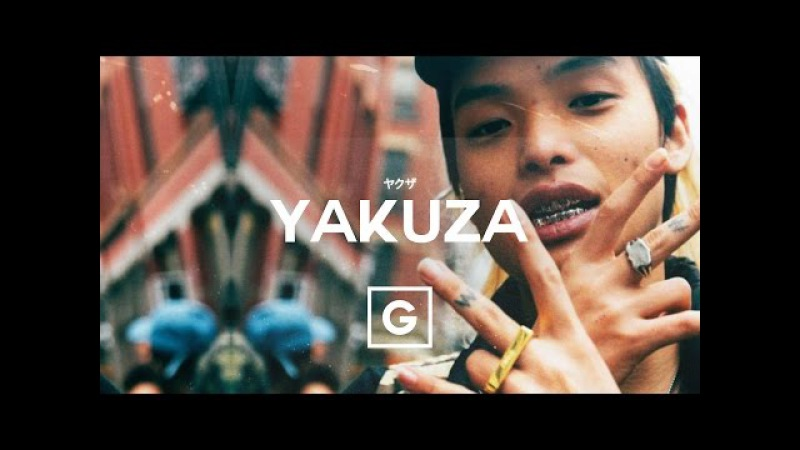 Keith Ape x Dumbfoundead Type Beat - ''Yakuza''
